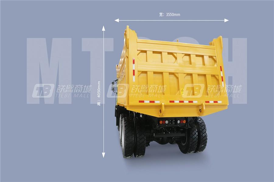 临工重机MT86H矿用卡车外观图4