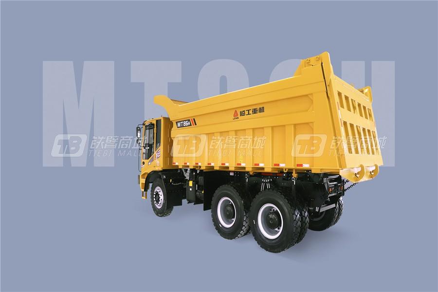 临工重机MT86H矿用卡车外观图3