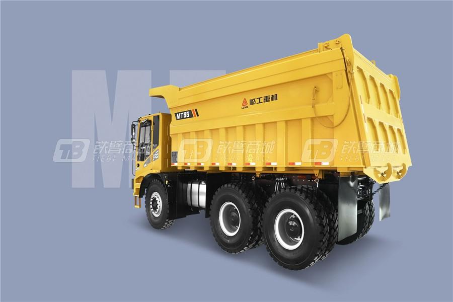 临工重机MT95D矿用卡车外观图1