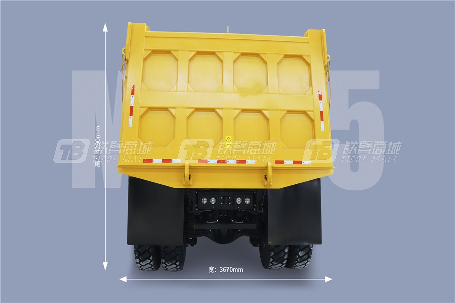 临工重机MT95D矿用卡车外观图2