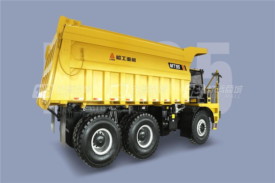 临工重机MT95D矿用卡车外观图3