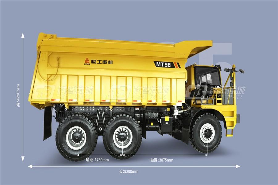 临工重机MT95D矿用卡车外观图4