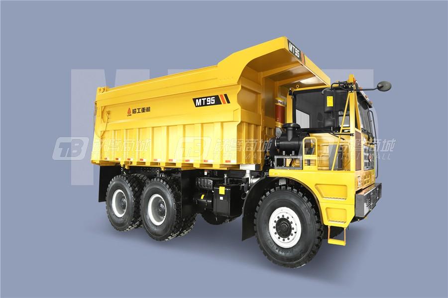 临工重机MT95D矿用卡车外观图5