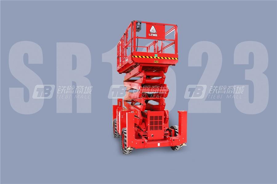 临工重机SR1623越野式高空作业平台外观图7