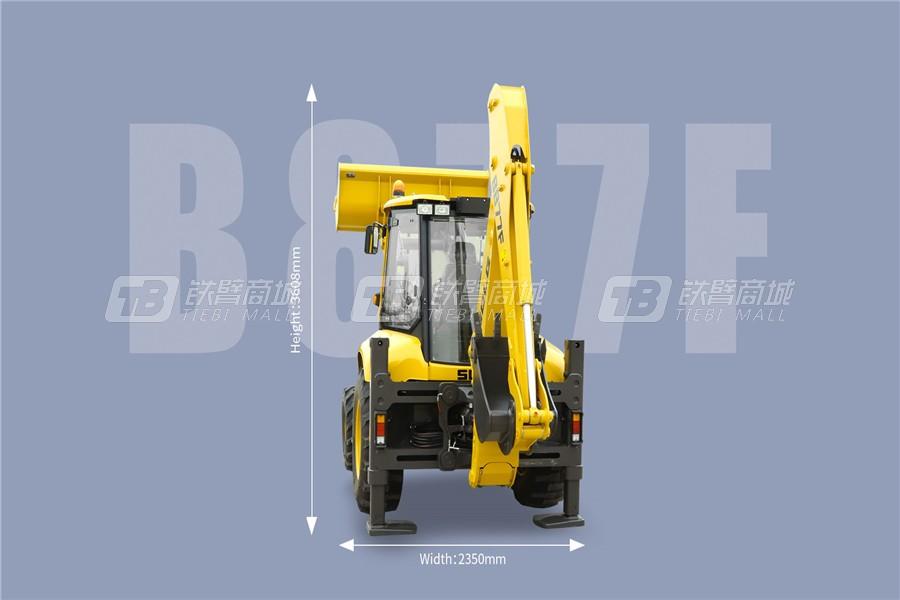 山东临工B877挖掘装载机外观图7
