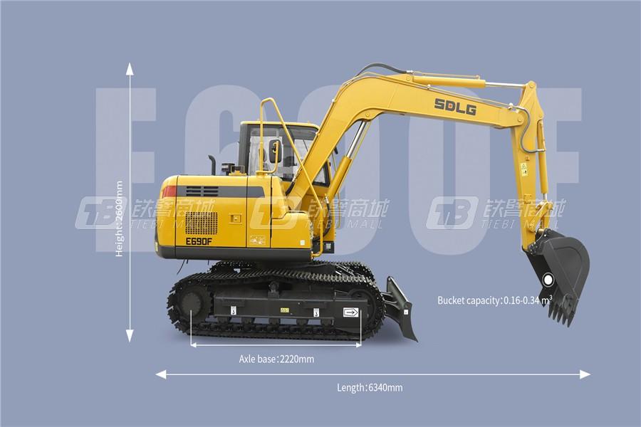 山东临工E690F履带挖掘机外观图6