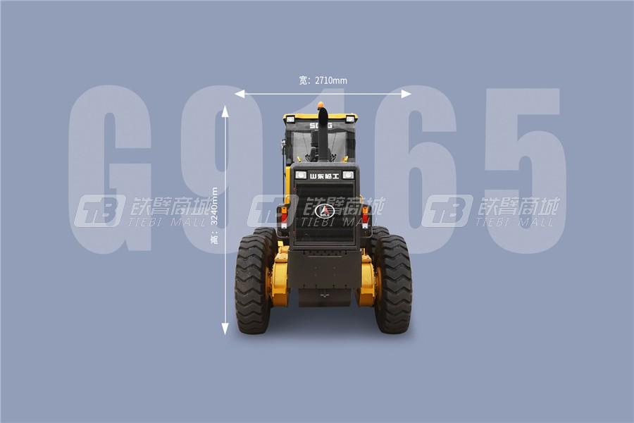 山东临工G9165平地机外观图4