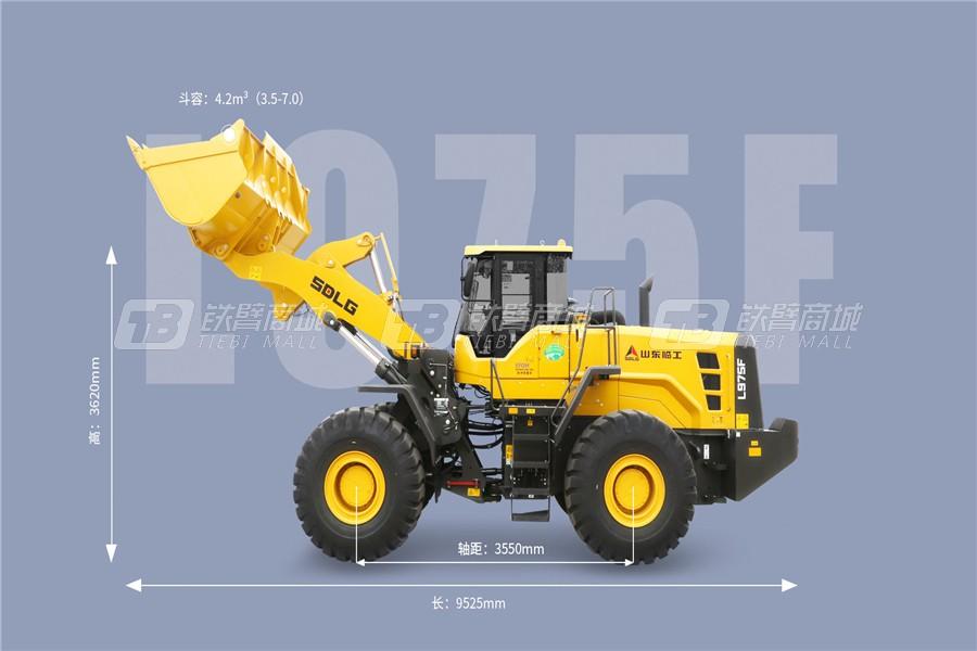 山东临工L975F轮式装载机外观图1