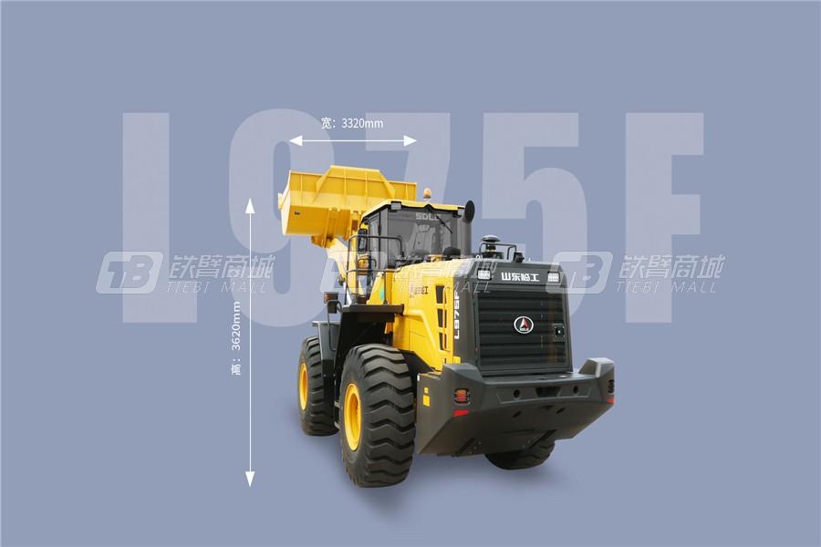 山东临工L975F轮式装载机外观图3