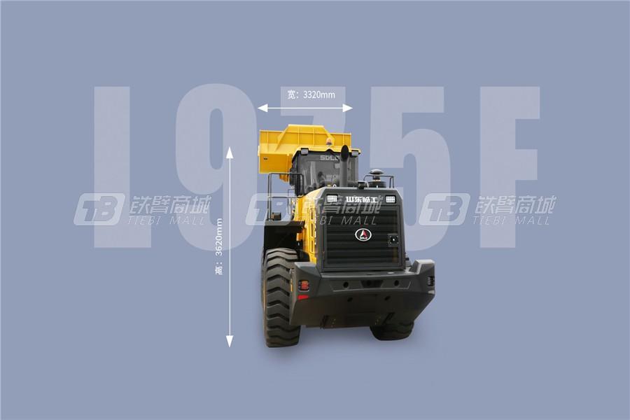 山东临工L975F轮式装载机外观图4