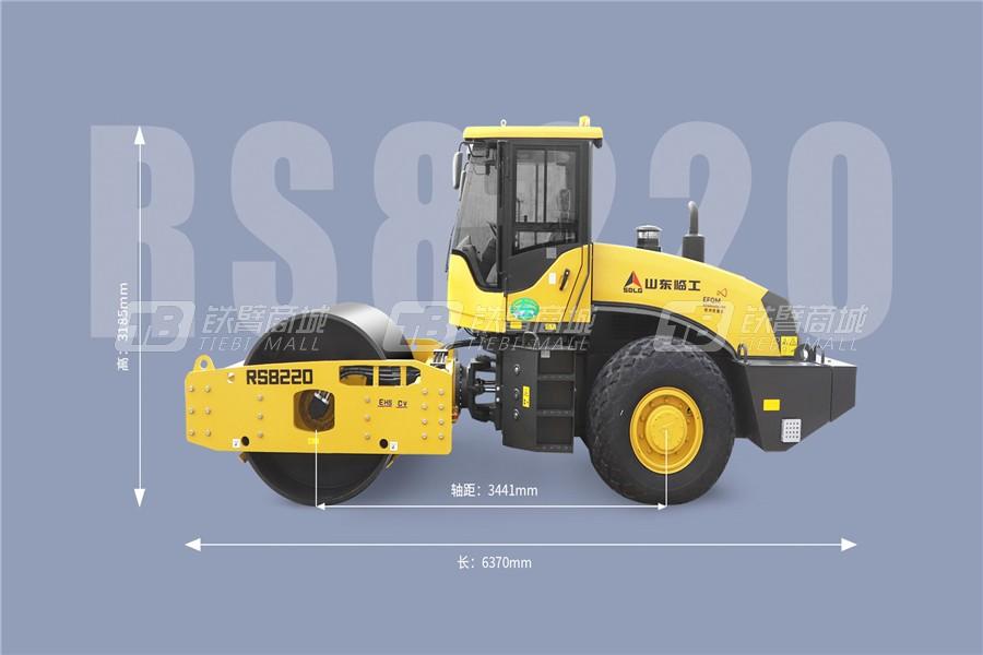 山东临工RS8220单钢轮压路机外观图0