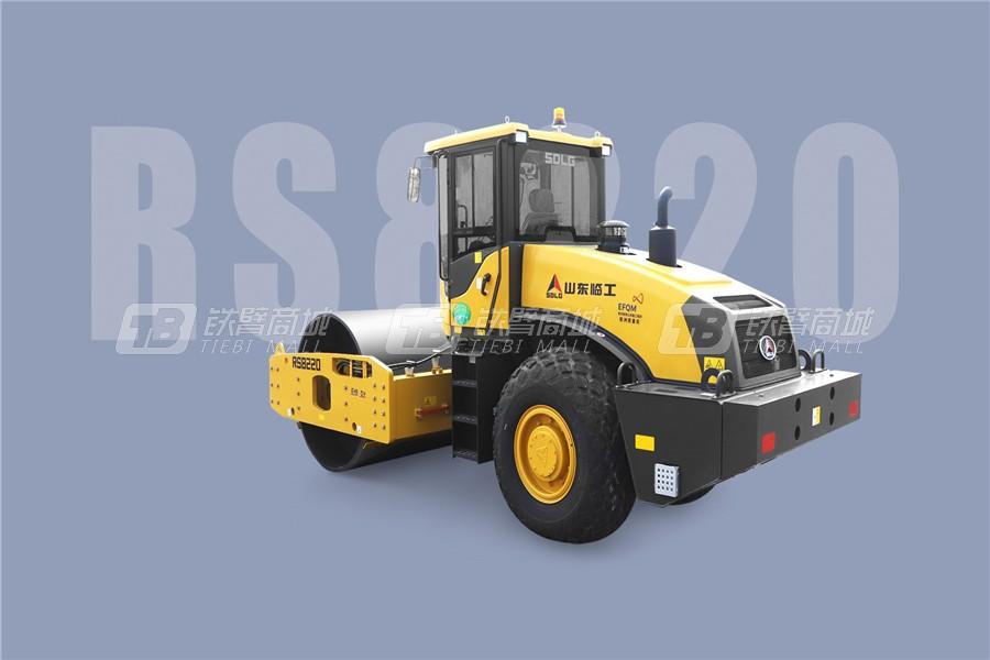 山东临工RS8220单钢轮压路机外观图1