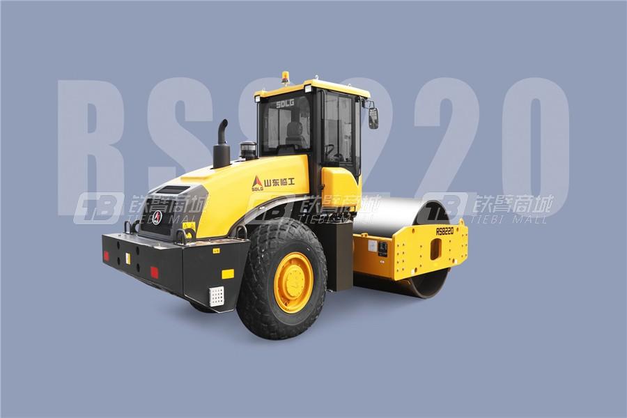 山东临工RS8220单钢轮压路机外观图3