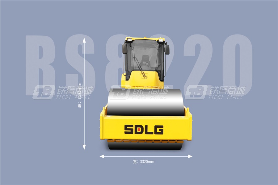 山东临工RS8220单钢轮压路机外观图6