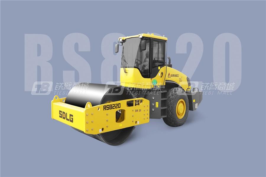 山东临工RS8220单钢轮压路机外观图7