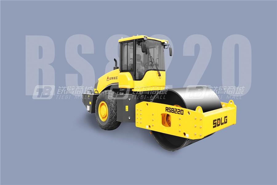 山东临工RS8220单钢轮压路机外观图5