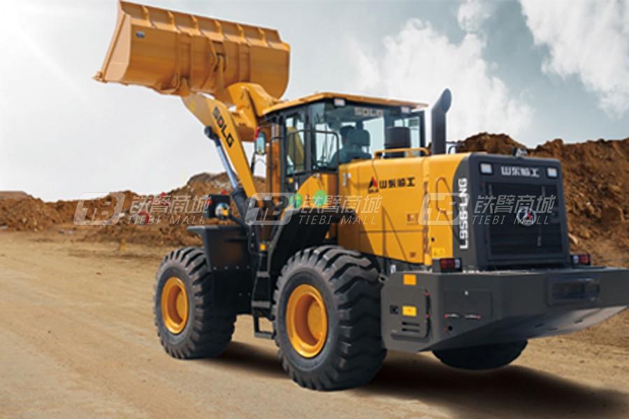 山东临工L956-LNG轮式装载机外观图4