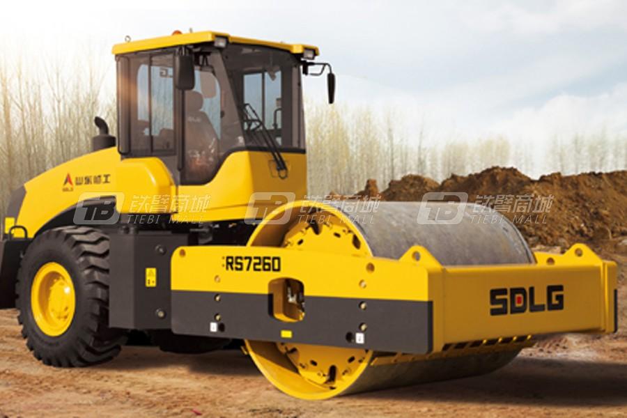 山东临工RS7260单钢轮压路机外观图1