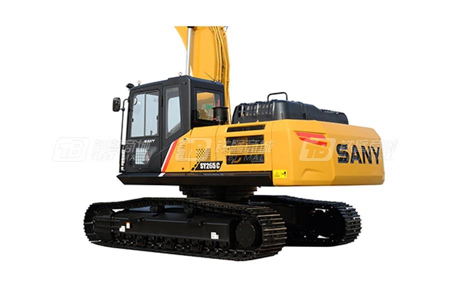 三一SY265C挖掘机