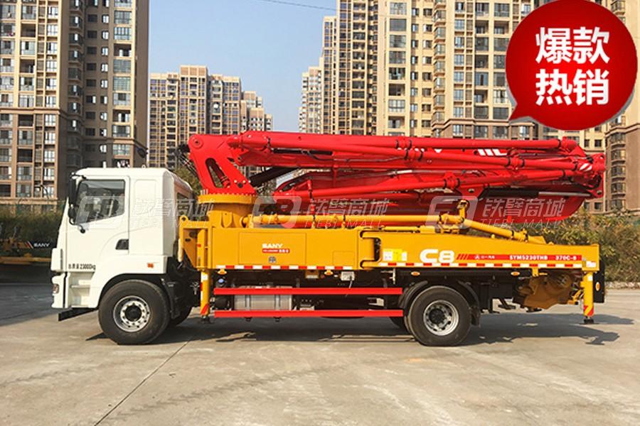 三一SYM5230THB 370C-8A混凝土泵车外观图1