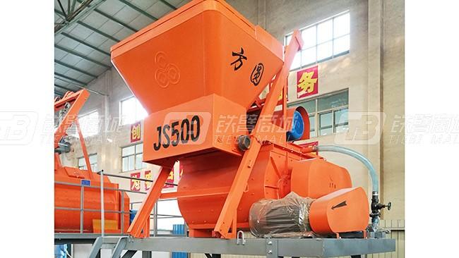 方圆JS500-1.5混凝土搅拌机外观图1
