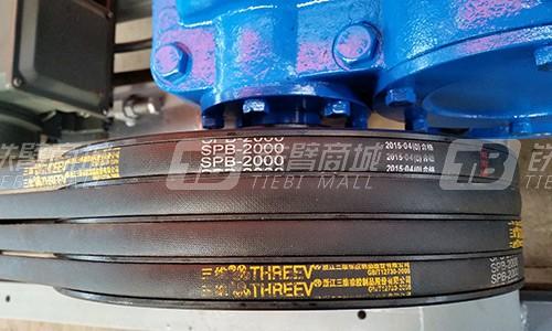 方圆JS500-1.5混凝土搅拌机细节图0