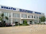 海南小松工程机械有限公司