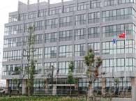 芜湖华立工程机械有限责任公司