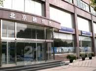 北京融世杰机械设备有限公司