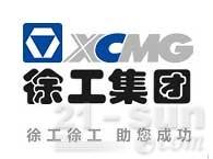 青岛徐工机械销售服务有限公司