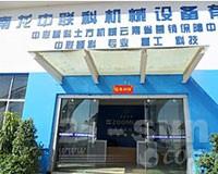 云南龙中联科机械设备有限公司