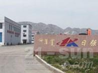 内蒙古日强建筑机械有限责任公司