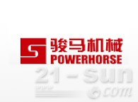 北京骏马机械有限公司
