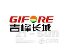 四川吉峰长城工程机械有限公司