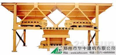 华中建机PLD电子计量混凝土配料机