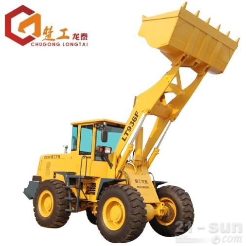 楚工龙泰LT936F轮式装载机