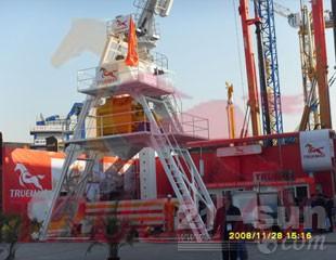 信瑞重工HZS75移动式混凝土搅拌站