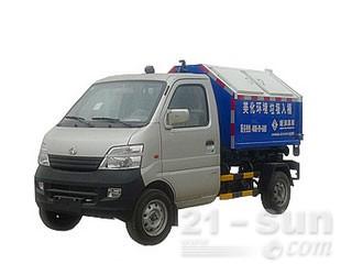 恒润高科HHR5021ZXX4CA车厢可卸式垃圾车