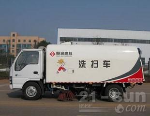 恒润高科HHR5070TXSE3清扫机
