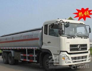东风CSC5250GJYD东风油罐车