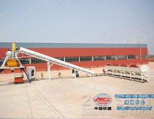铁建重工HZS—G快装式混凝土搅拌站