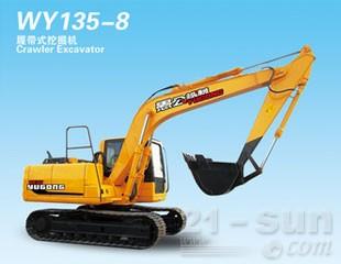 愚公机械WY135挖掘机