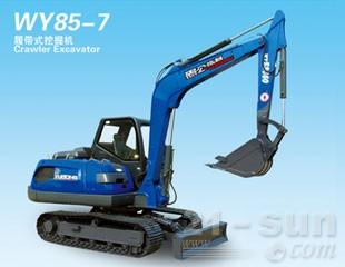 愚公机械WY85-7挖掘机