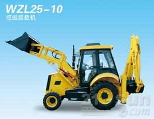 愚公机械WZL25-10A挖掘装载机