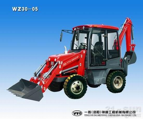 洛阳东方红WZ30-05挖掘装载机