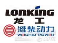 重庆龙工机械有限公司