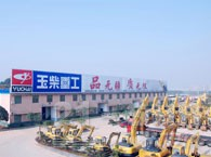 新疆新动力工程机械有限公司