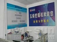 荆州市路鑫通工程机械设备有限公司