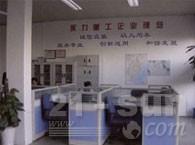 福州永力重工机械设备有限公司