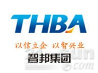 重庆智邦工程机械(集团)有限公司